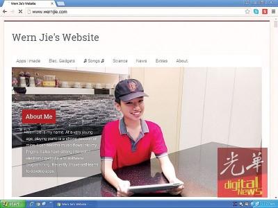 文捷也在自己网站上载手机安全警报程式操作短片。