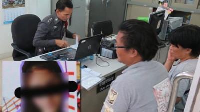 拉披帕涉偷亡父遗产汇给女VJ(小图),其母信妮干到警局报案(右图)。