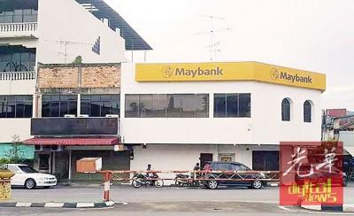 本报记者以脸书信息方式,访问马来亚银行总部,以了解正确的情况。