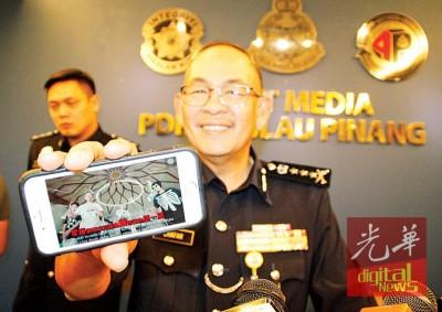 阿都嘉化出示MV短片,表示警方将开案调查。