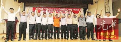 林冠英在曹观友、末沙布、林吉祥及拉昔等领袖高举手感谢出席者,惟因公正党还未做出决定,因此无法宣布提前进行州选。