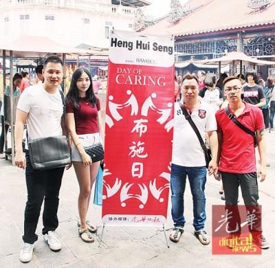 布施活动后捐赠者与同伴们拍大合照,左起为王晖胜、林逊传。江俊伟。黄伟胜。