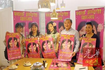 左起主办人杨小姐(Corrine Yong)、拿汀甄安妮、焦媛、罗兴强和也是主办人的陈慧琴,呼吁粉丝们踊跃购票。