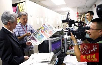 本报总编辑王平松于丹斯里古润金教报纸出版的历程。