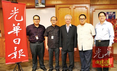 马来西亚中山会馆联合会总会长古润金(受到)走访本报,左起本报署理总经理林星作、总经理准拿督李兴前同右起陈楷枢、谭少鸿。