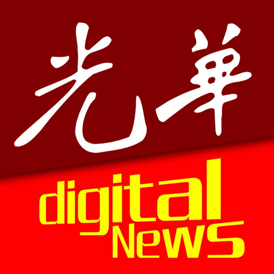 digital news watermark