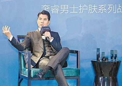 城城在北京为自家护肤品牌举行盛大发布会。
