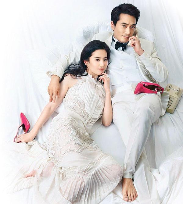 宋承宪透过公司否认和刘亦菲分手。