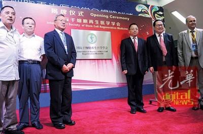 李尹雄(左起)、韩为东、生坂皓洋、赵振林、徐克成以及尼柯赖并也国际干细胞再生医学学会主持揭牌仪式。