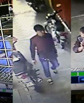 警方发布3名男女的照片,要求公众协助寻找他们,以协调查金店劫案。