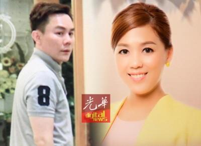 死者丈夫重申,他不认识有关商人,他在中国忙于从事美容业。