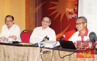 潘俭伟(右起),林吉祥和方贵伦对美国司法部起诉一马公司案召开记者会。