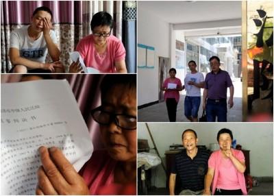 柯长桂(左下)连同家属一直呼冤并不断上诉,成获得无罪判决。