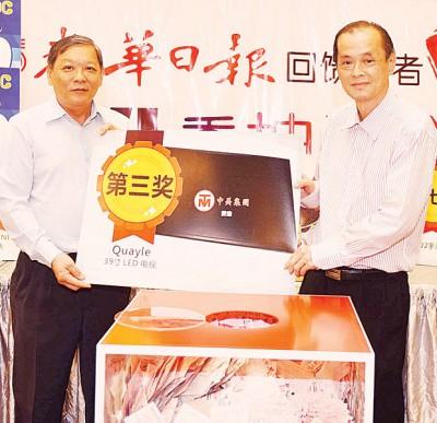 郭雅民(右1)于郑羡南见证下,抽出第三奖:QUAYLE39寸的LED电视。