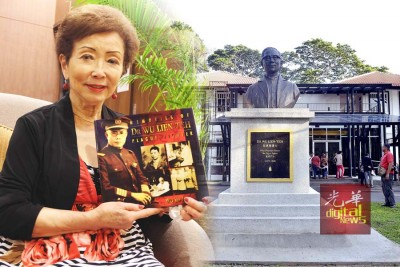 李刘美瑞博士是伍连德的长孙女。