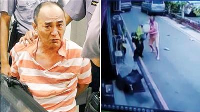 被告吴志展。(右)闭路电视画面可见,吴男不断挥刀狂砍警员张家逢。