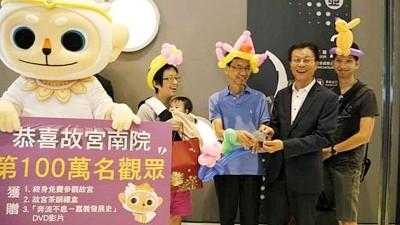 林正仪院长与获奖的参观者合照。