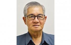 和隆五金建筑材料 供应中心执行董事 准拿督陈东陞DJN