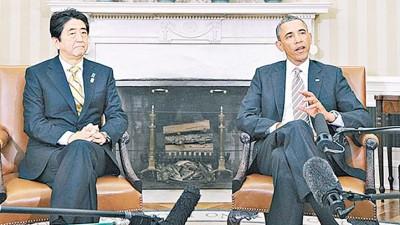 报道指安倍晋三(左)反对欧巴马(右)更改美国的永利集团登录政策。