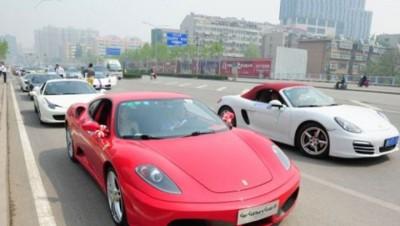 广东省成为中国内地千万富豪最多的省份。