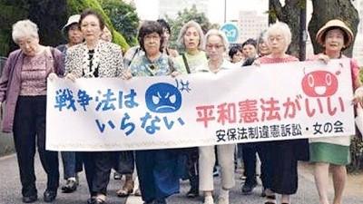 反新安保法团体向东京地方法院提出诉讼。