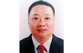 槟城钩球协会顾问 高级拿督高福明DMPN