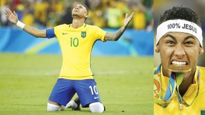 巴西国奥队队长内马尔立大功;巴西花钱举办奥运值得了!