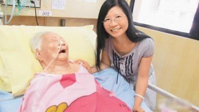 黄老师放弃巨额遗产,选照顾奶奶。