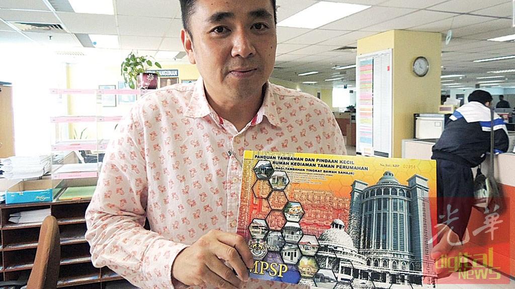 市议员方美铼说:屋子底楼装修工程,可以向威省市政局购买便图。