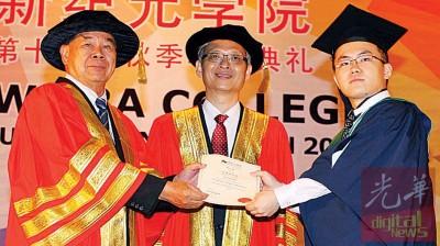 叶新田(左起)由于莫顺宗见证,将全人教育奖颁发予来自朝鲜的李志现。
