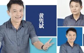 在大众认为人生才要步入稳定的年龄,黄隽斌毅然辞去了电视台工作。