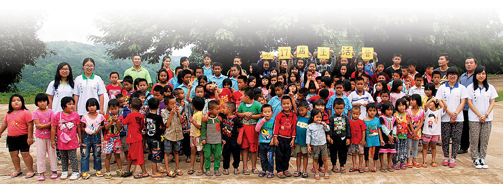 泰国清莱中华文化教育协会的目标是协助贫穷学生,培训师资及完善教学课程等。(照片取自泰国清莱中华文化教育协会脸书)。