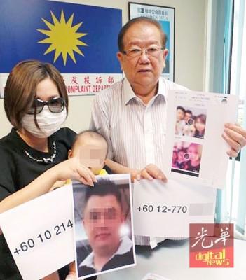 何女士(左)抱着年幼的女向张天赐(右)求助,促请前夫丁枰源(小照片)现身解决债务,绝不连累儿女。