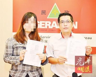 李淑惠(左)勇于说来投资外汇骗局,告大众不要受骗。右为刘博文。