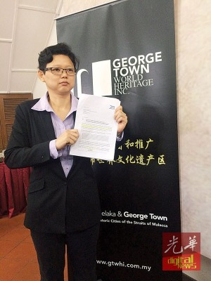 洪敏芝吁请槟城论坛及林马惠博士,就较早前6月期间向世界遗产中心的投书,提供该书信中的资料来源以验证其书信中的指控。