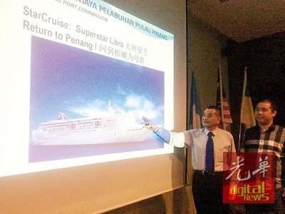 陈德钦(左)在陈阳邦的陪同下指出,相信天秤星号邮轮的回归,将让今年的槟州港口游客量突破150万人次。