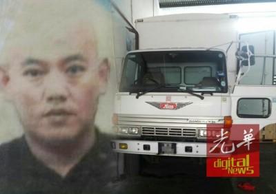 张玉昌被罗里倒退夹毙,过了一晚才被发现。