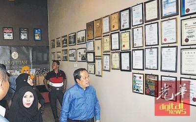 玛兹兰浏览该工厂所取得的奖状。