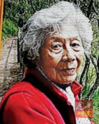 庄安然校长从1958年1月至1979年3月期间在协和小学掌校,退休后长居新加坡。