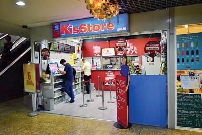 """告状指被告是交一家名为""""Kis Store""""的旅馆投注,闹同样次还大手笔花多上6万8000首先新币。"""