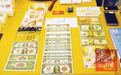 派出所起获104张面额100万美元之假钞、相信亦是假钞的外币、合同、银行过账收据、支票、商业收据及数只知名手机。