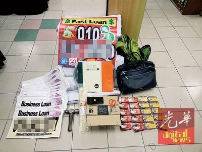 各式非法放贷海报及卡片。