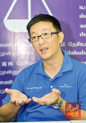 涂仲仪:决定候选人的权力,仍落在党中央工作委员会及党主席手中。