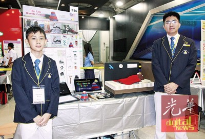 锺灵独中电子创意学会学生杨政鸿及文竣参加第2届东盟学生科学计划竞赛,荣获创意革新高年组第一名。