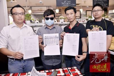 罗氏(左2)为媒体展示报案资料。左起为游佳豪、赖俊权同林文祥。