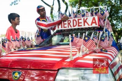 三苏丁用146支小国旗营造出来的国庆日国产车。