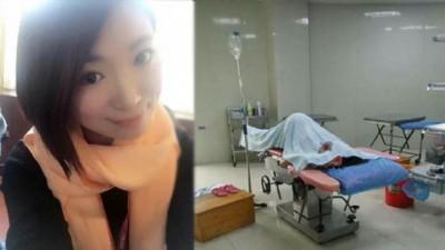 根据医院解说,少妇是因羊水栓塞所致死。
