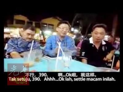 视频中代表林吉祥(左)协调的男子(中),属案件的重要证人之一。
