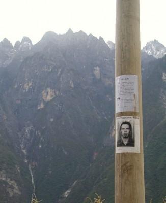 寻找斯内登的告示在他失踪的地点附近张贴。