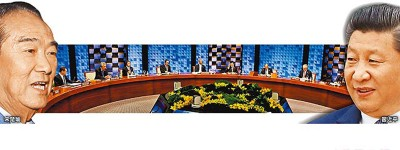 亲民党主席宋楚瑜获总统蔡英文邀请担任APEC特使,有机会与中国国家主席习近平会面。